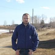 Евгений 40 лет (Телец) Усолье-Сибирское (Иркутская обл.)
