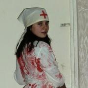 Ольга Cергеевна 28 Магнитогорск