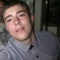 Максим, 21 год, Близнецы, Феодосия