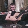 сергей, 21, г.Белоозёрский