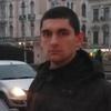 Василь, 22, Львів