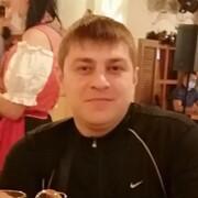 Макс 35 Липецк