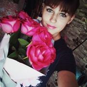 Кристина, 26, г.Рязань