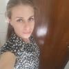 Светлана, 33, г.Днепр