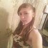карина, 17, г.Глухов
