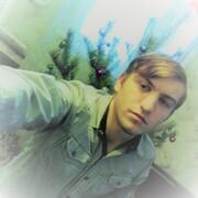 Artem 20 Рузаевка