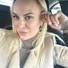 Nina, 33, г.Луганск