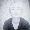 Анна, 33, г.Кизилюрт