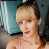 Евгения, 32, г.Краснокамск
