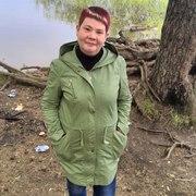 евгения, 46, г.Соликамск