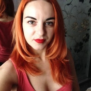 Валентина 30 Мариуполь