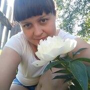 Ольга, 42, г.Курган