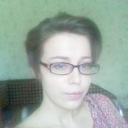 Марианна, 30, г.Таганрог