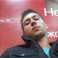 Николай, 33 роки, Водолій, Львів