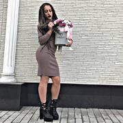 Аня, 19, г.Кемерово