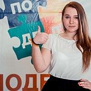 Мария, 21, г.Видное