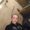 Александр, 31, г.Новоаганск