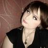 Ксения, 29, г.Дивеево