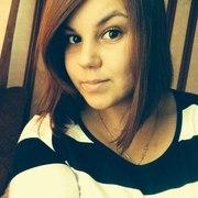 Кристиночка, 25, г.Углич