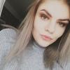 Юлия, 28, г.Подольск