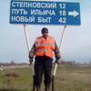 ALEKSANDR, 32, г.Николаевск