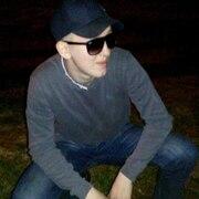 Дмитрий, 21, г.Усть-Кут