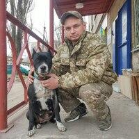 Дима, 36 лет, Козерог, Днепр