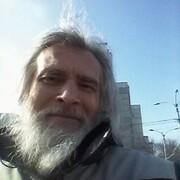 Гена 59 Харків