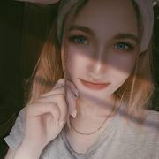 Инна 23 года (Рак) Рубцовск