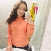 Диана, 19, г.Нефтекамск