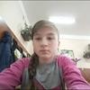 Лєра, 16, г.Каменка-Бугская