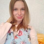 Ольга, 24, г.Пермь