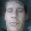 Sergey, 37, Bogotol