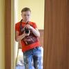 Антон, 28, г.Наро-Фоминск