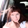 Диана Ивановна, 35, г.Санкт-Петербург