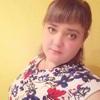 Александра, 30, г.Киселевск