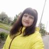 юля, 29, г.Киреевск