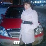 Лариса 29 Екатеринбург