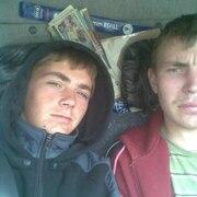 Владимир, 27, г.Варна