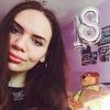 Алёна, 18, г.Пермь