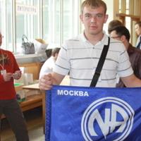 александр, 36 лет, Весы, Подольск
