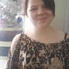 Екатерина, 38, г.Ленск