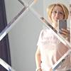 Ксения, 39, г.Нижневартовск
