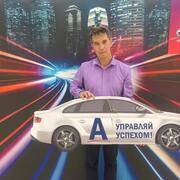 Александр, 29, г.Таганрог