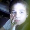 Валерия, 17, г.Абинск