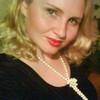 Лина, 39, г.Борисов