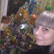 Екатерина 27 Омск