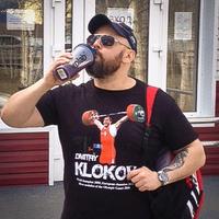 Ростислав, 45 лет, Дева, Ноябрьск