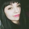 Анна, 23, г.Кривой Рог