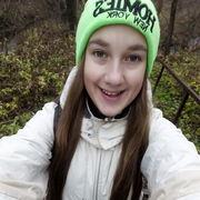 Светлана, 16, г.Ижевск